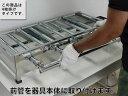 AKS たこ焼き台 28穴用 3枚掛セット 都市ガス(12・13A) 【運賃別途_1000】