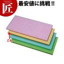 K型 プラスチック オールカラーまな板 F3 ベージュ 600X300XH20mm【運賃別途】【1000 a】 まな板 カラーまな板 業務用カラーまな板 業務用まな板 【ctss】