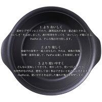 ��IH�б��ۥѥ�ݥå�s-potAP-0082(���24cm)�ڤ����Ƥ���ѥ��ꥢ��ۡ�10,800�߰ʾ������̵����_�ѥ�ݥå�_Panpot��kma��