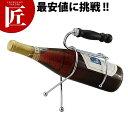 ワイン ボトル 通販