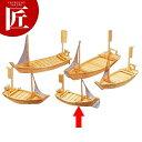 大漁盛込舟 610×240mm 業務用 刺身 舟盛り 活造り 舟型盛り付け器 刺身盛付け台