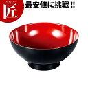 内朱汁椀(新) [M-16]□ メラミン食器 施設 給食 食...