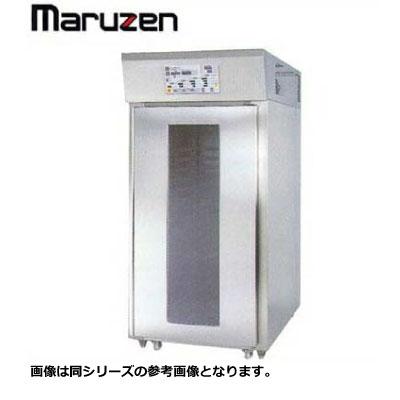 新品送料無料■マルゼン リターダーホイロ 1室タイプ FRP-S-32-1-2 空水冷式