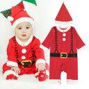 サンタ コスプレ ベビー キッズ ベビー服 サンタクロース 赤ちゃん 服 子供服 帽子付き カバーオール 長袖 男の子 70cm 80cm 出産祝い ギフト チャックルベビー