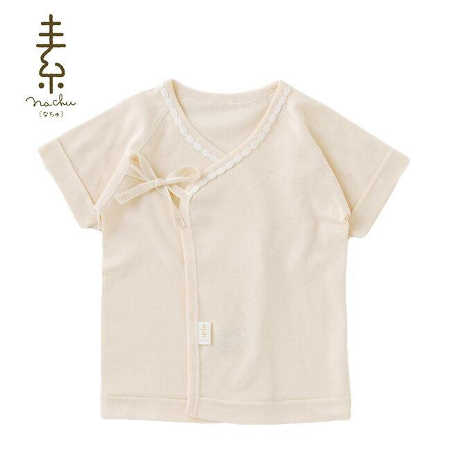 なちゅ新生児短肌着日本製新生児服ベビー服日本製赤ちゃん女の子男の子出産お祝い男の子女の子ベビー服新生
