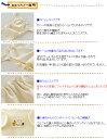 【3/2(木)9:59まで3,240円以上購入で送料無料】ウ...