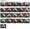 友好バッジ[日本と外国旗]全21種類 海外へのおみやげ