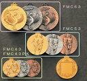 メダル[FMC53]銅 直径53mm 1023max10