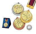 メダル[MY-9990] 直径70mm