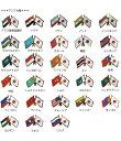 友好バッジ[日本と外国旗]全69種類 海...