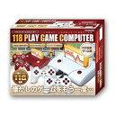 ピーナッツクラブ 118プレイ コンピューター ホワイト KA-00280WH 4589917633533