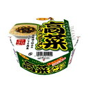 サンポー食品 高菜ラーメン 103g 4901773011919 カップ麺 インスタントラーメン イ...