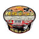 【12食】84g サンポー焼き豚ラーメン黒 焼豚ラーメン