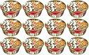 【送料無料】【1ケース12食】東洋水産 あつあつ豚汁う