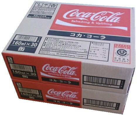 【コカコーラ160ml×60本】(2ケース) 1...の商品画像