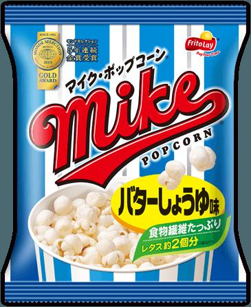 マイク・ポップコーン<バターしょうゆ味> マイクポップコーンバター醤油 fritolay フリトレー 50g×12袋 お菓子 スナック菓子 JANコード 4902443550707
