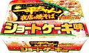 おいしさ2点! 明星食品 一平ちゃん夜店の焼そば ショートケーキ味 発売日2016年12月5日 49
