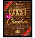 PEYOUNGU チョコレートやきそば ギリチョコ 義理チョコに やきそば×チョコレートの新感覚のスイーツペヤング! 4902885004240 発売日:201...