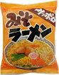 20食 サッポロみそラーメン JANコード4973288323436 麺のスナオシ 1ケース