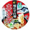 スナオシ 喜多方醤油ラーメン幅広平打麺 106g 4973288734843 カップラーメン カップ...