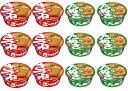 【12個セット(2種類×6個)】東洋水産 マルちゃん 赤いきつねうどん 緑のたぬきそば 西日本向け