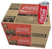 【送料無料】【コカコーラ250ml×60本】(2ケース) 250g×60本 250ml×60缶 250g×60缶 炭酸飲料ドリンク 単品JAN4902102000161 ケースJAN4902102014458 コカ・コーラ ロング缶 スリム缶 (160ml250ml280ml350ml500ml1.5L2L1500ml2000mlも販売中)CocaCola箱買い