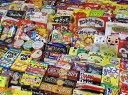 【送料無料】【お菓子60種類セット】スナック菓子チョコガム飴...