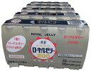 漢薬ローヤルゼリー200 100ml (50本入) スタミナドリンク 栄養ドリンク 健康ドリンク ローヤルゼリー/ビタミンB6配合 単品JAN496245912...
