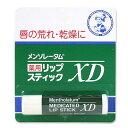 【メール便240円可】ロート製薬 メンソレータムXD 薬用リップスティックXD 4g