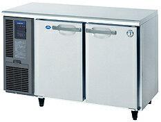 業務用 ホシザキ製 テーブル型 冷凍冷蔵庫 RFT-120SNF-E(幅1200奥行600)インバーター仕様