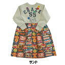 【SALE!50%OFF】17AW 51720302 クレイジーゴーゴー 子供服/キッズクレイジードロップスOP