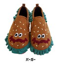 残りわずか◇【SALE対象外】 51723009 クレイジーゴーゴー 子供 靴クレイジーバーガースリッポン
