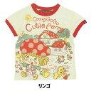 【SALE★50%OFF】17SS chummy's market チャミーズマーケット 51710118 クレイジーゴーゴー  CUTIEペリィT