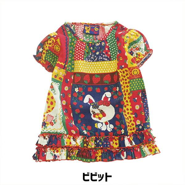 18SS【新作】31810506a チェリッチュ パッチワークチュニック チュニック