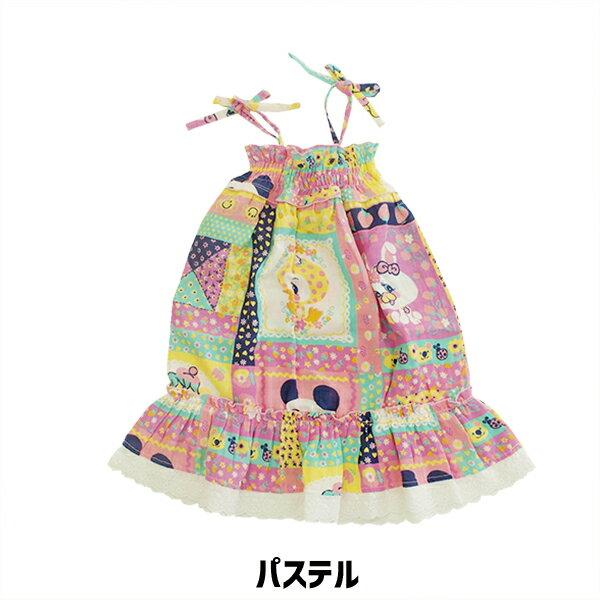 18SS【新作】31810605a チェリッチュ パッチワーク2WAY-OP ワンピース