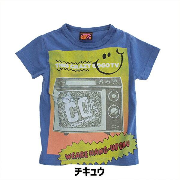 18SS【新作】 51810105a  クレイジーゴーゴー YOUNG-TV T 大人サイズ