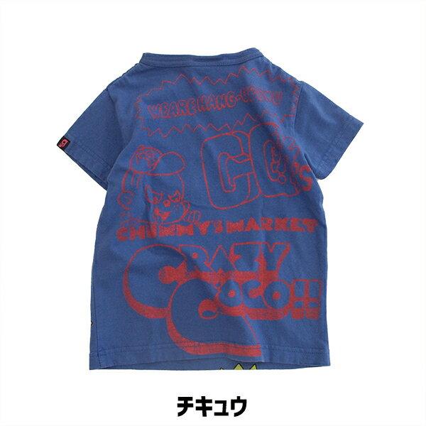 18SS【新作】 51810105a クレイジ...の紹介画像2
