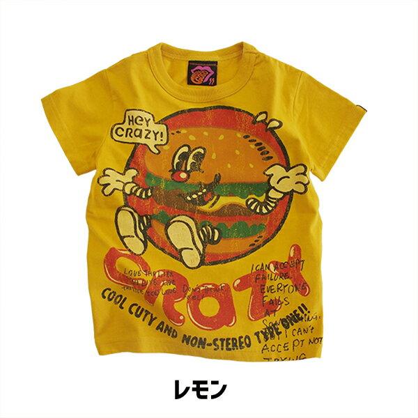 18SS【新作】 51810114a  クレイジーゴーゴー ファニーバーガーT 大人サイズ