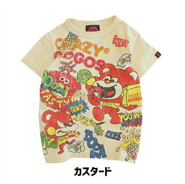 18SS【新作】 51810115a クレイジー...の商品画像