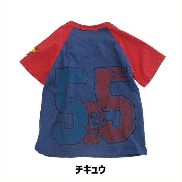 18SS【新作】 51810122a クレイジ...の紹介画像2
