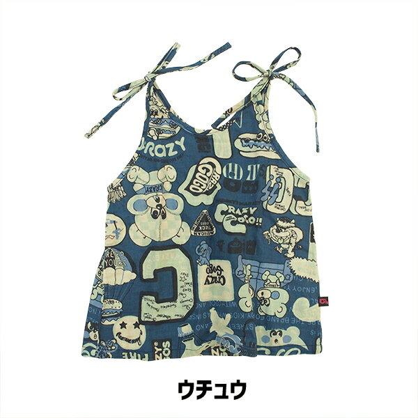 18SS【新作】 51810503a  クレイジーゴーゴー RADY GOキャミ 大人サイズ
