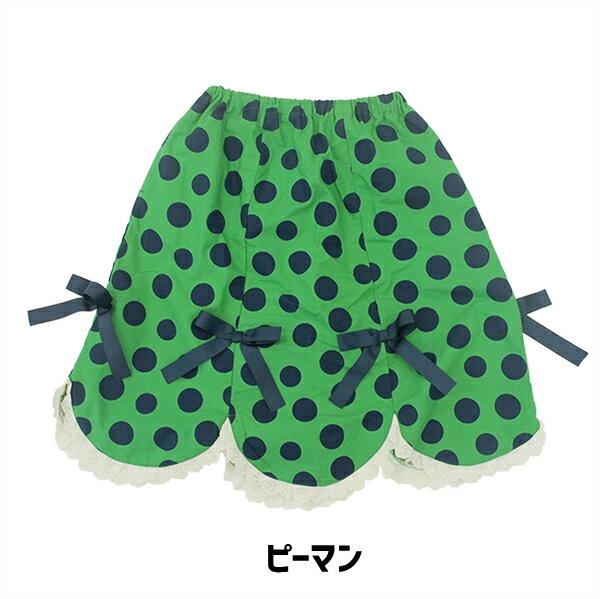 18SS【新作】31810601a チェリッチュ リボンドットSK スカート
