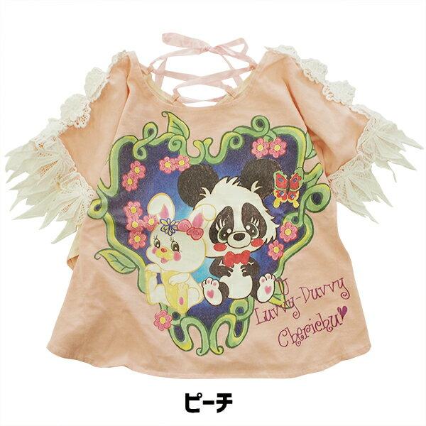 18SS【新作】31810130a チェリッチュ なかよしポンチョT Tシャツ