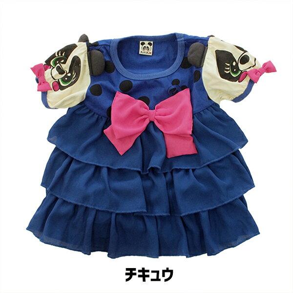 18SS【新作】31810111a チェリッチュ ラヴリボンT Tシャツ
