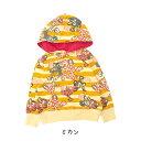 【SALE!!50%OFF!!  16AW chummy's market チャミーズマーケット】 31620142 チェリッチュ PUTTYボーダーPK (8...