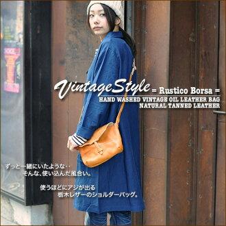 [] [Kansai Girlz style s] Rustico Borsa * vintage style ★ Tochigi leather shoulder bag