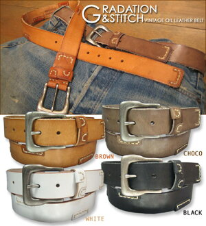 Gradient & stitch ☆ cowhide leather belt!