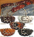 Cowhide mesh belt