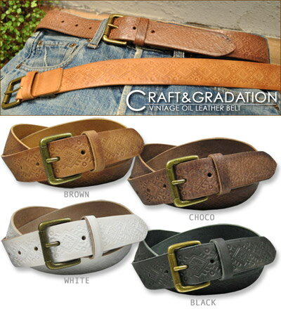 Craft & gradients ★ leather belt!