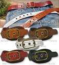 Punching  cowhide belt